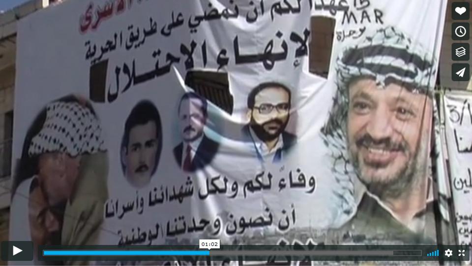 Hamas – Fateh Join Hands